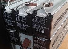 Baterias para UPS
